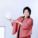日本包租婆