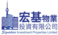宏基物業投資有限公司 Signature Investment Properties Limited