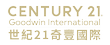 century 21 Goodwin (International) Property Consultants